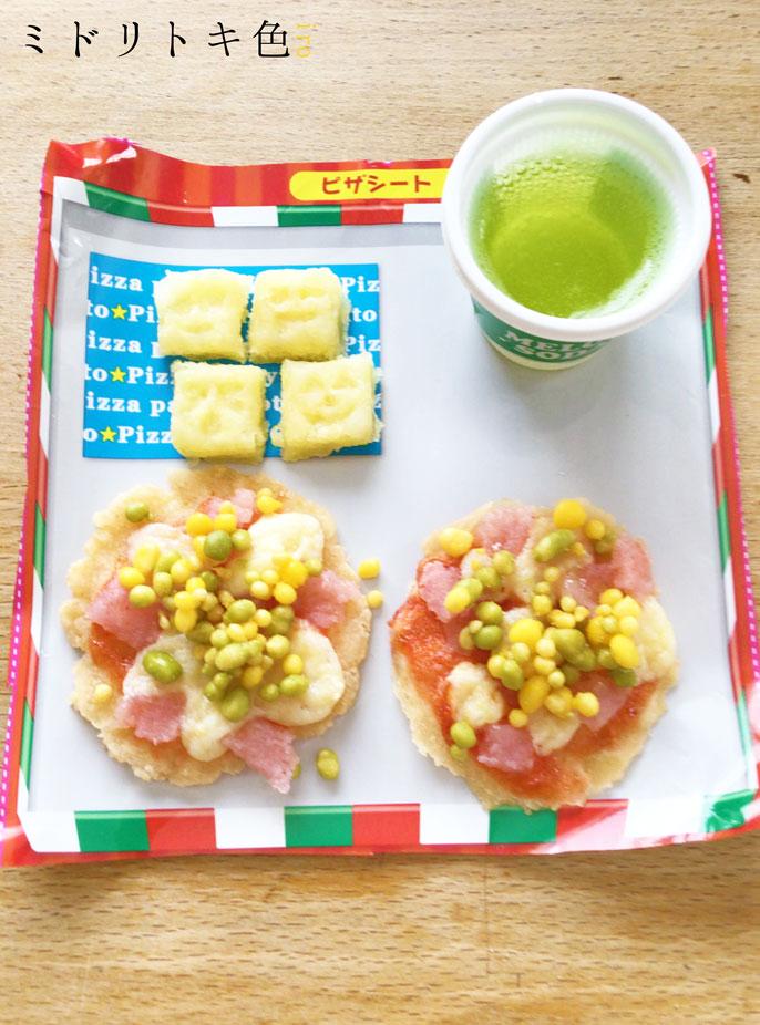 知育菓子ピザパーティー/ミドリトキ色